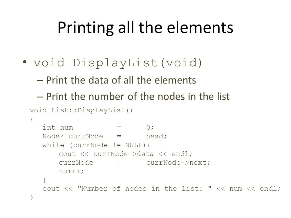 Printing all the elements
