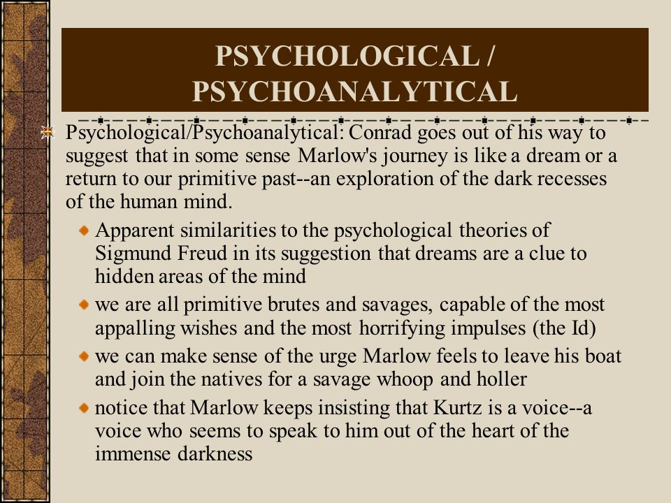 PSYCHOLOGICAL / PSYCHOANALYTICAL