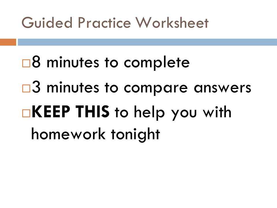 Guided Practice Worksheet