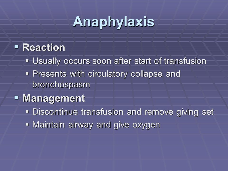 Anaphylaxis Reaction Management