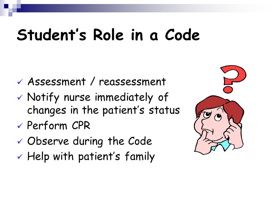 Student's Role in a Code