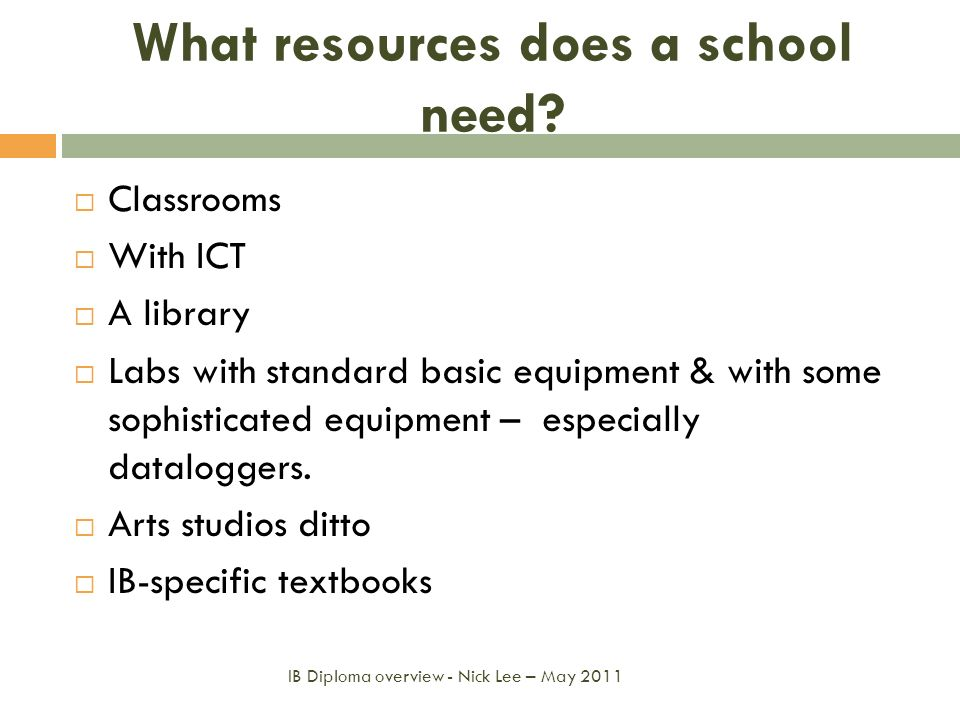 What resources does a school need