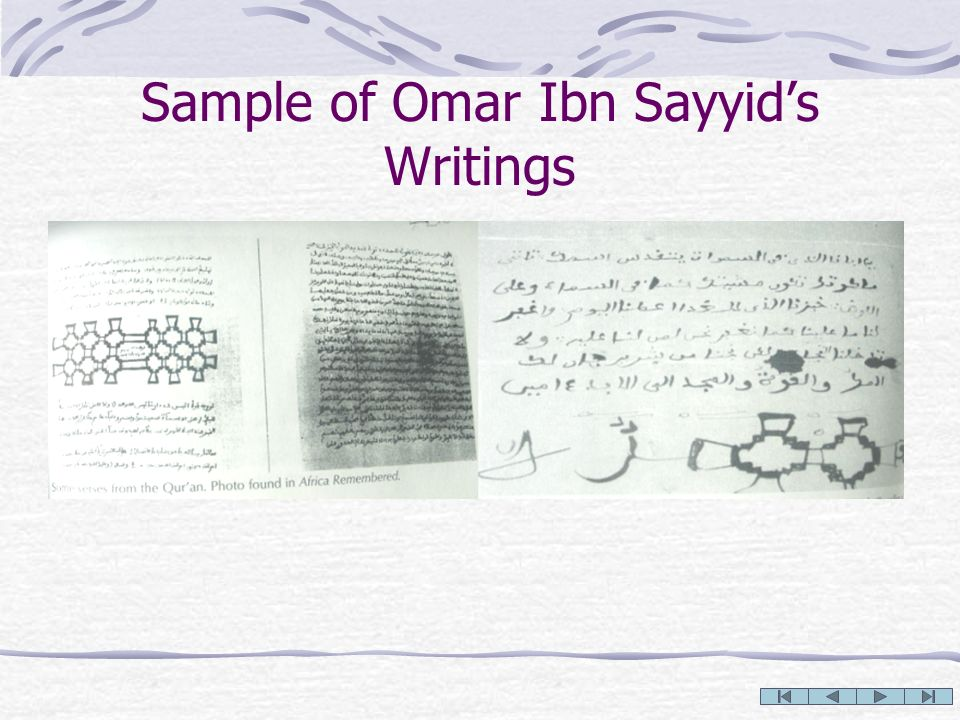 Sample of Omar Ibn Sayyid's Writings