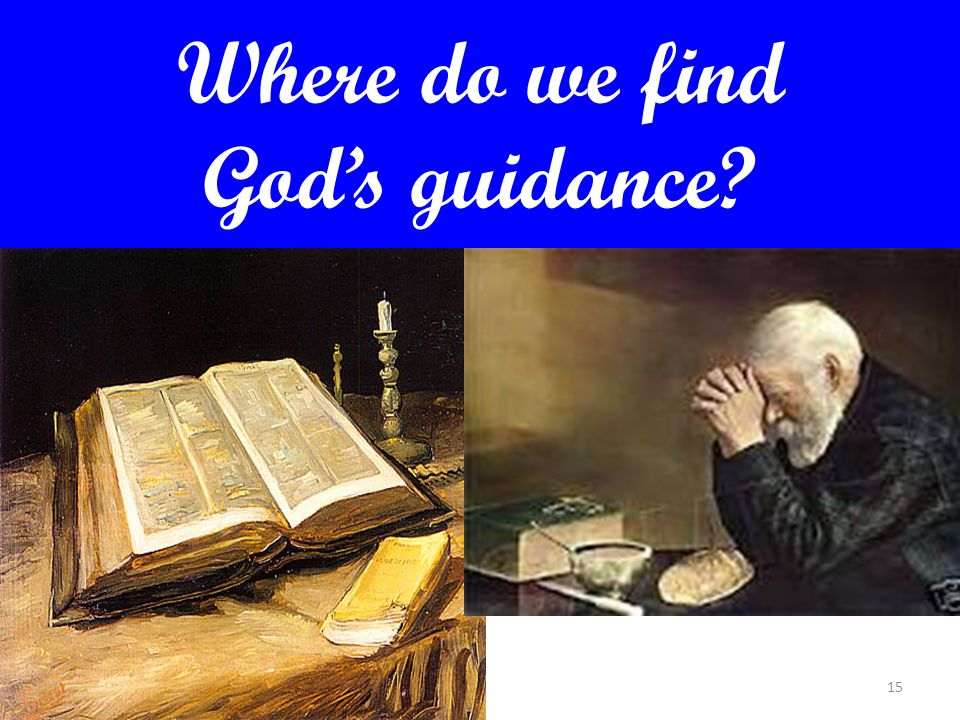 Where do we find God's guidance
