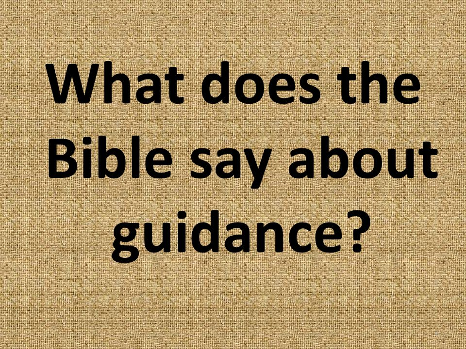 What does the Bible say about guidance