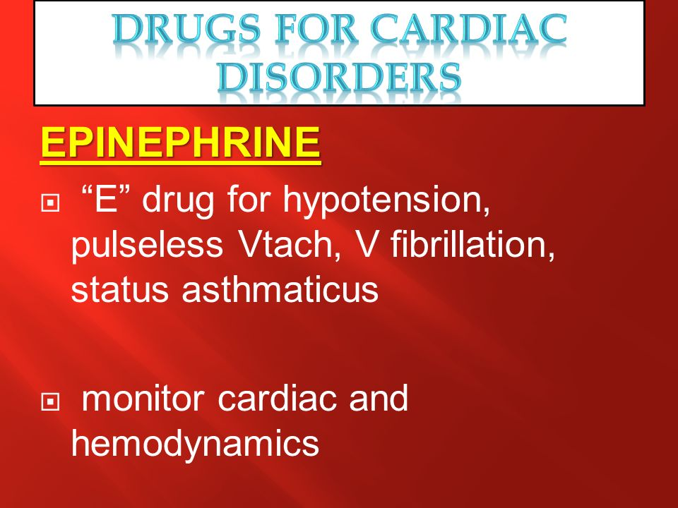 Drugs for cardiac disorders