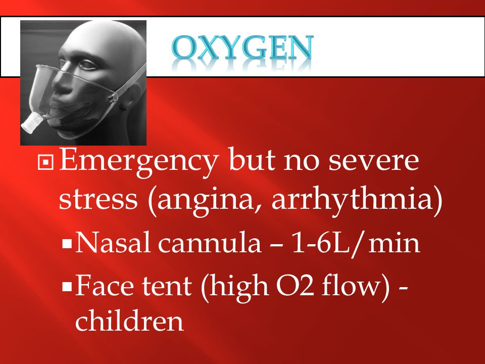 Emergency but no severe stress (angina, arrhythmia)