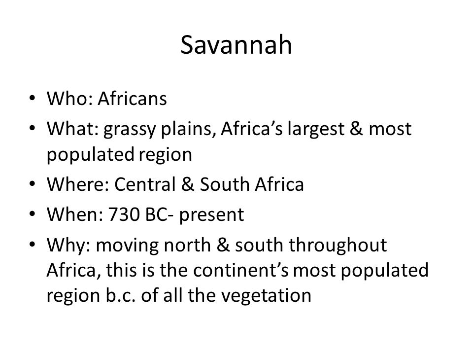 Savannah Who: Africans