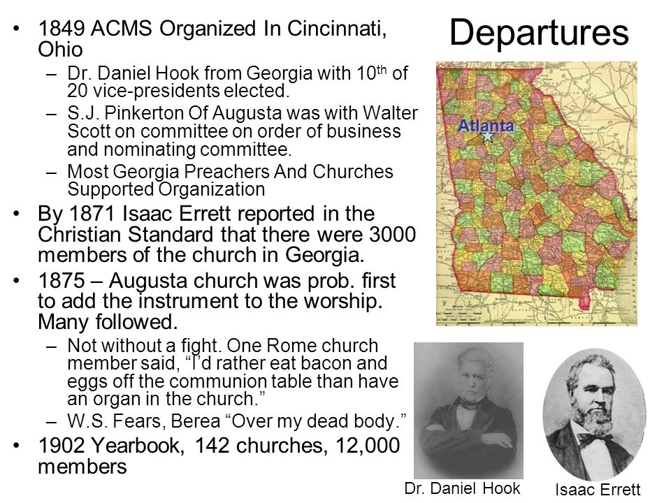 Departures 1849 ACMS Organized In Cincinnati, Ohio