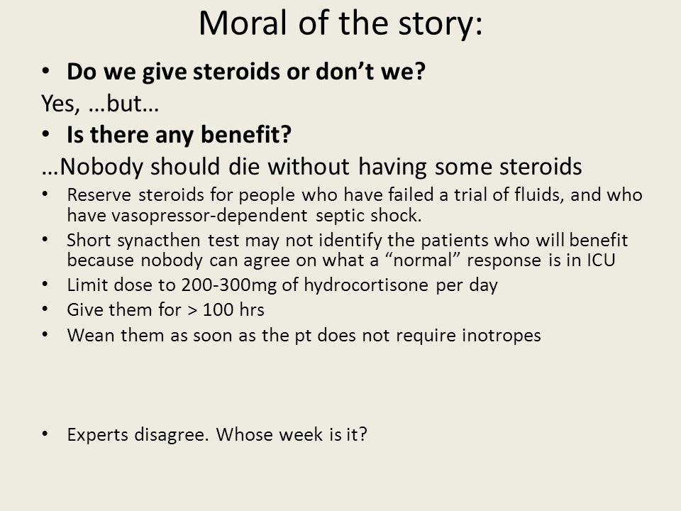 Moral of the story: Do we give steroids or don't we Yes, …but…
