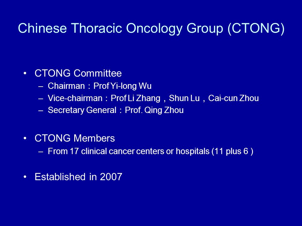 Chinese Thoracic Oncology Group (CTONG)