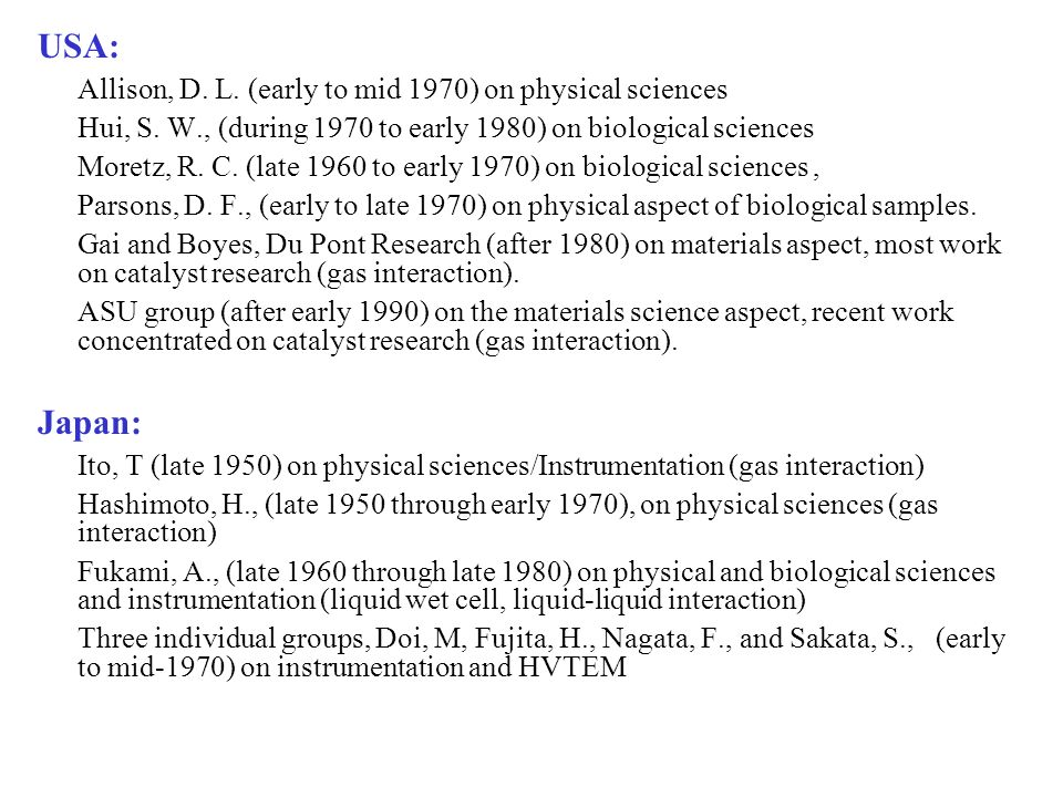 USA: Japan: Allison, D. L. (early to mid 1970) on physical sciences