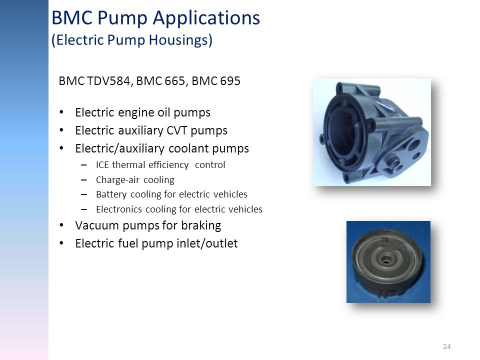 BMC Pump Applications (Electric Pump Housings)