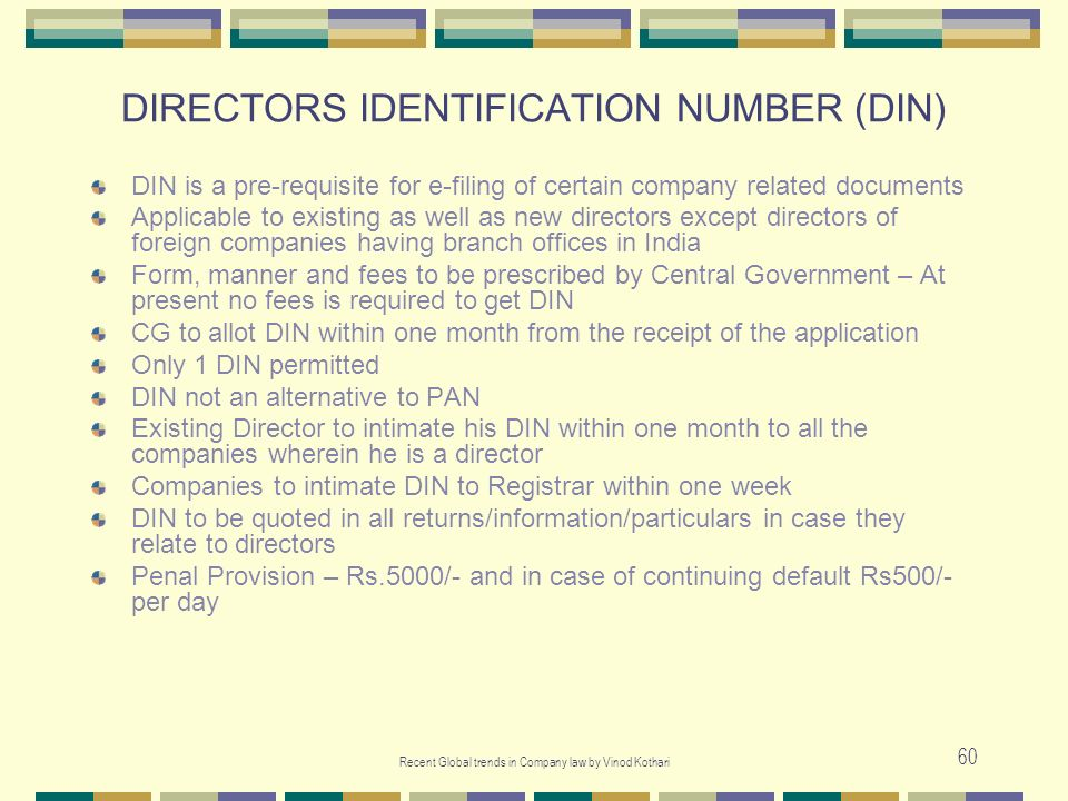 DIRECTORS IDENTIFICATION NUMBER (DIN)