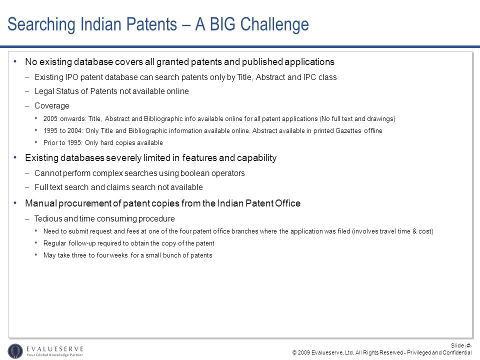Searching Indian Patents – A BIG Challenge