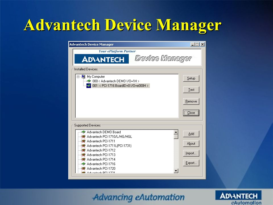 Advantech Device Manager