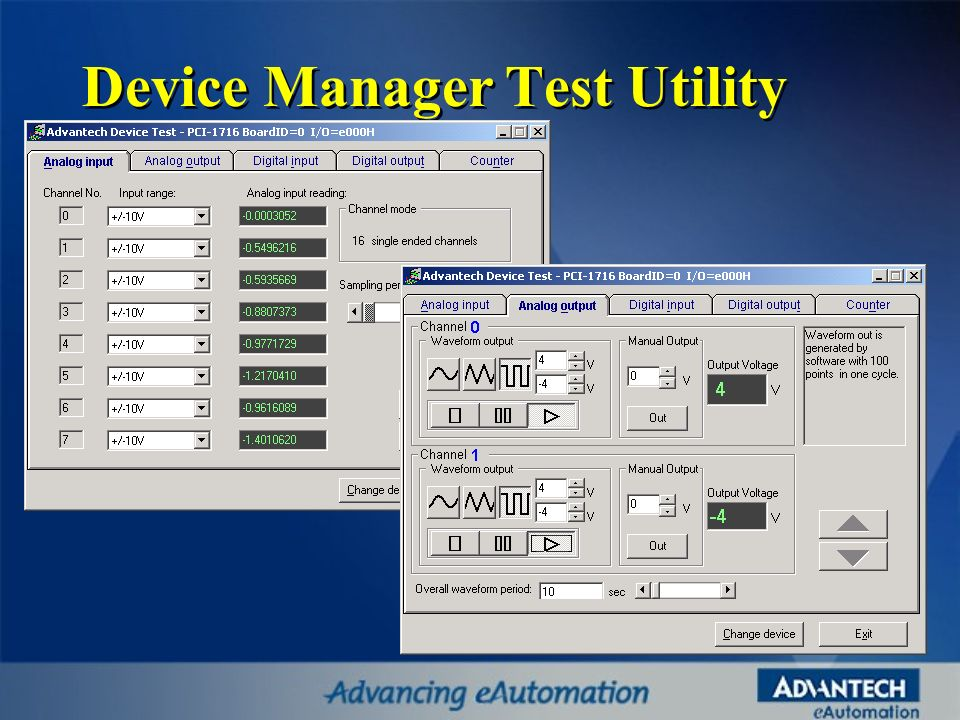 Device Manager Test Utility