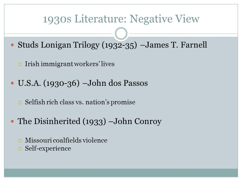1930s Literature: Negative View