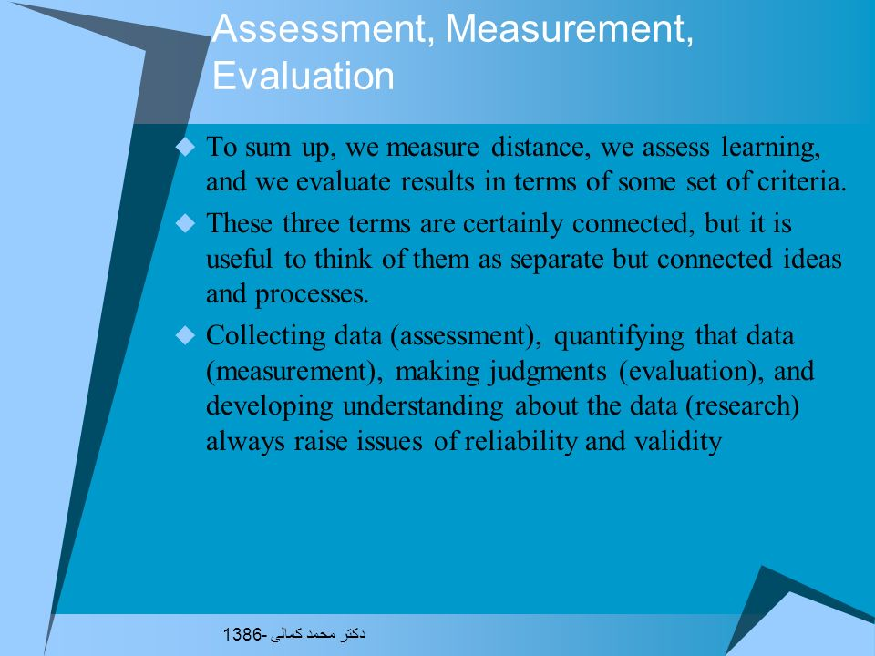 Assessment, Measurement, Evaluation