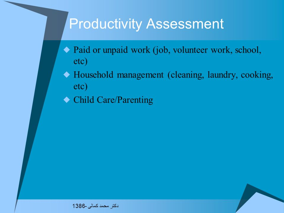 Productivity Assessment