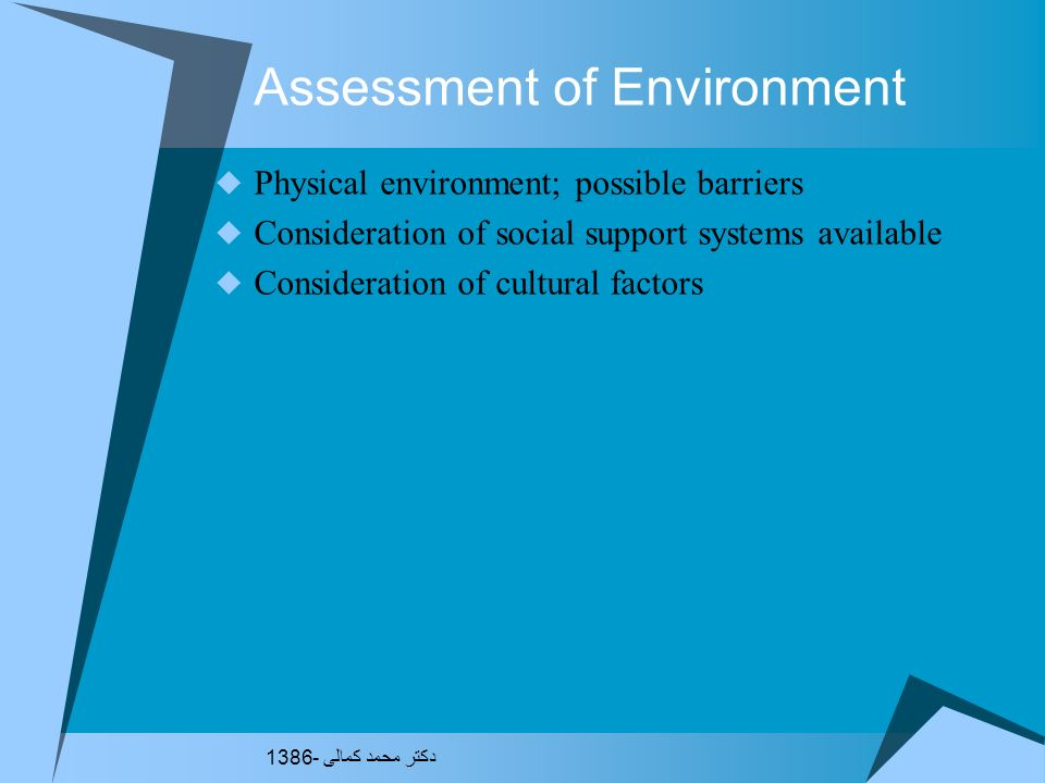 Assessment of Environment