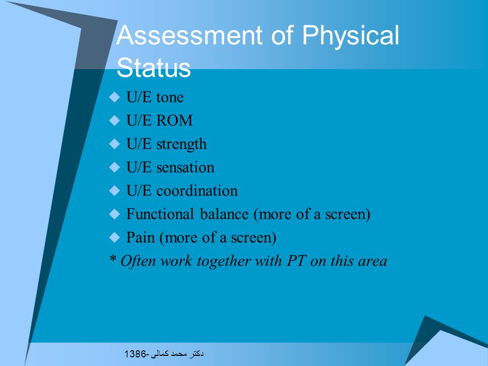 Assessment of Physical Status