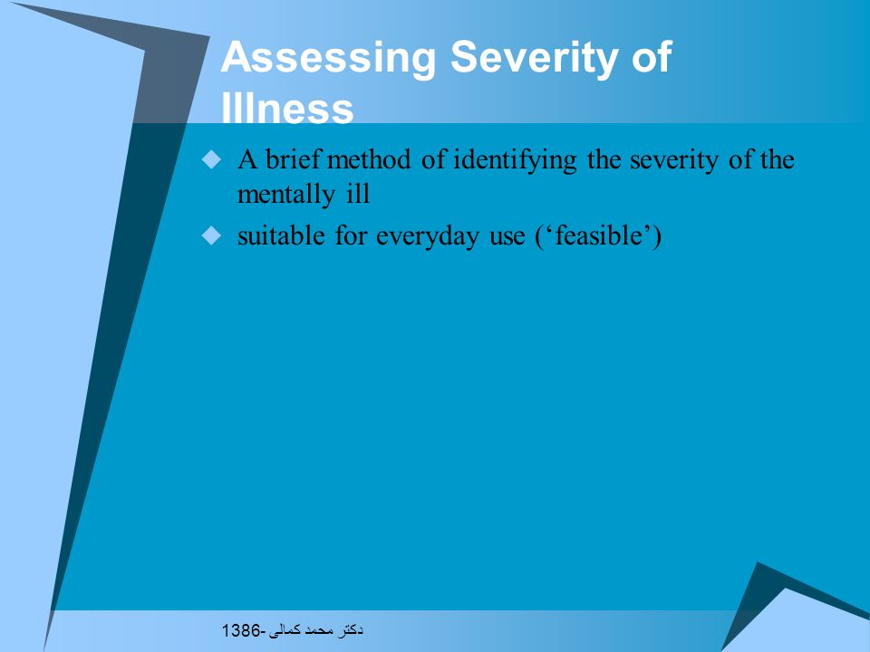 Assessing Severity of Illness