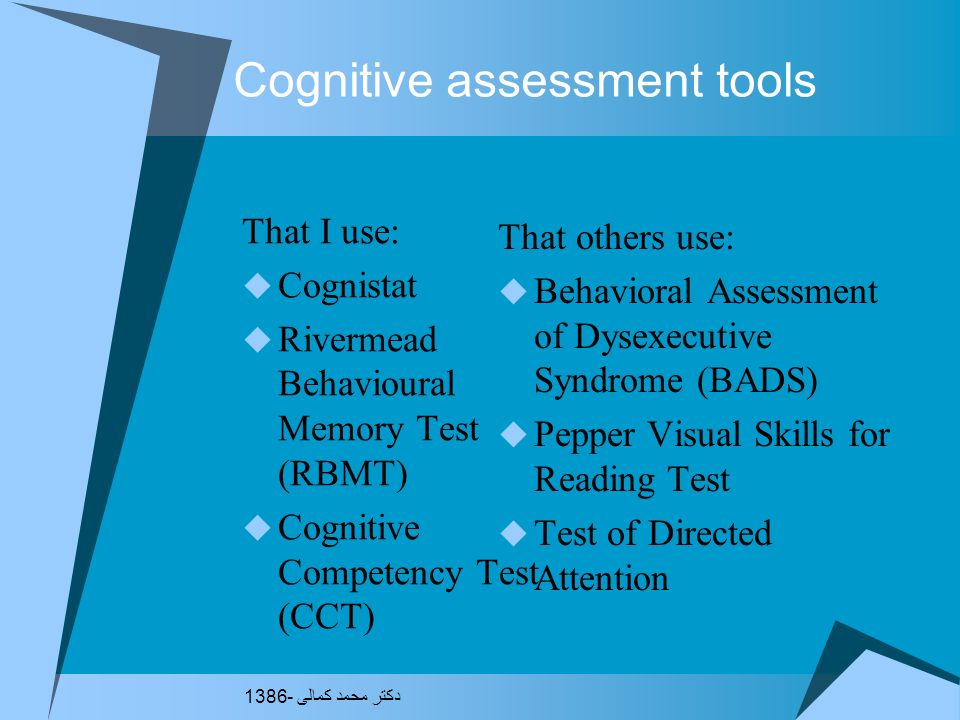 Cognitive assessment tools