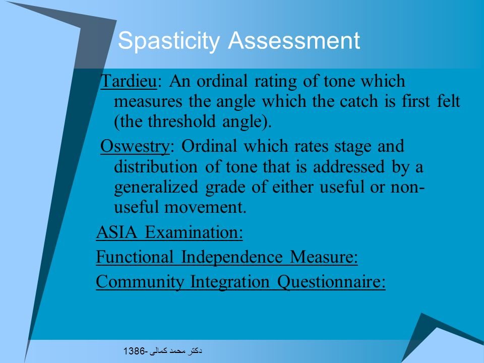 Spasticity Assessment