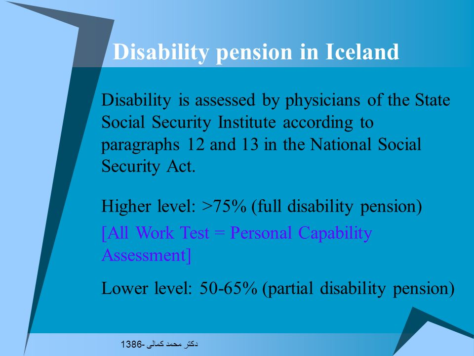 Disability pension in Iceland
