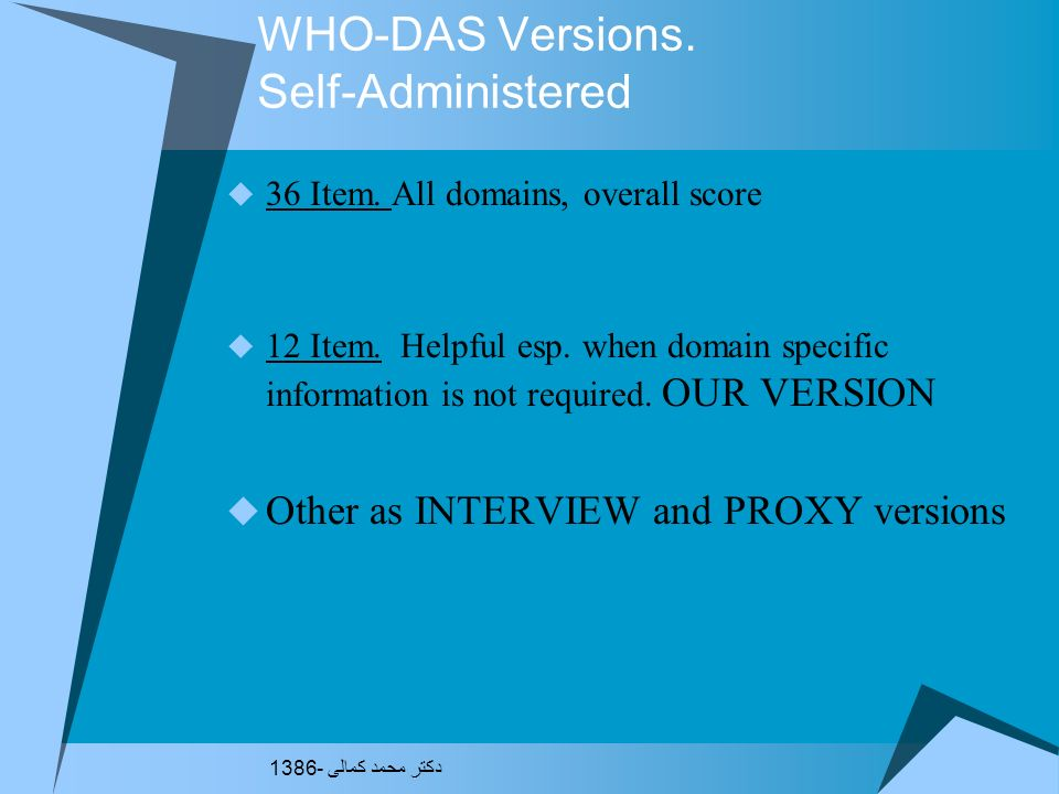 WHO-DAS Versions. Self-Administered