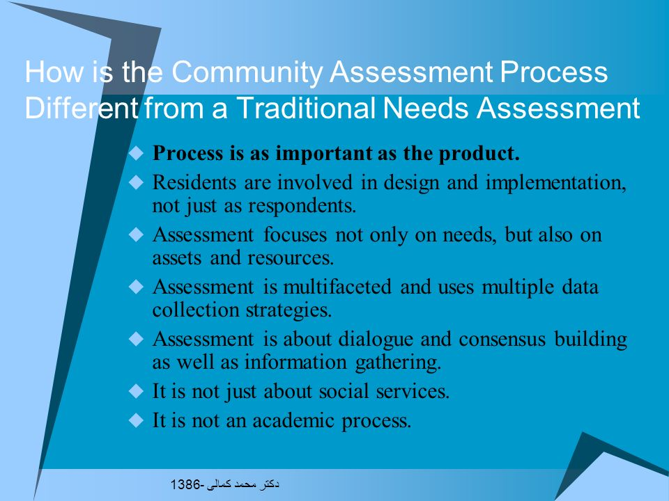 How is the Community Assessment Process Different from a Traditional Needs Assessment