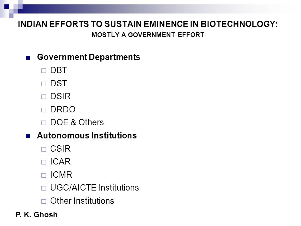 Government Departments DBT DST DSIR DRDO DOE & Others