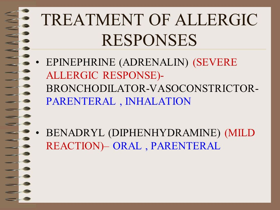 TREATMENT OF ALLERGIC RESPONSES