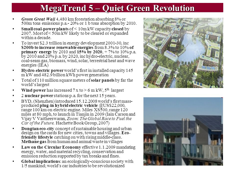MegaTrend 5 – Quiet Green Revolution