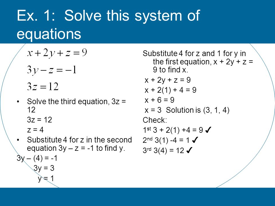 Ex. 1: Solve this system of equations