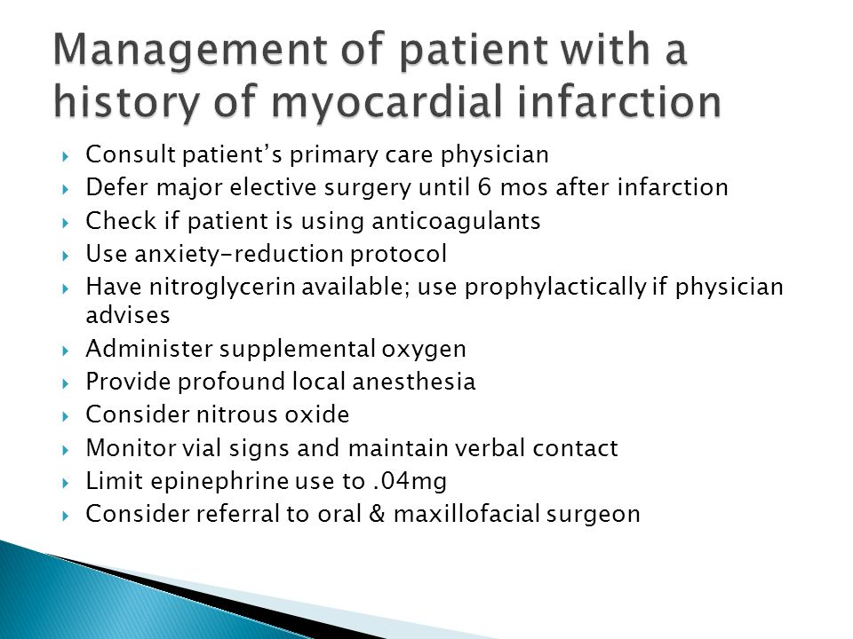Management of patient with a history of myocardial infarction
