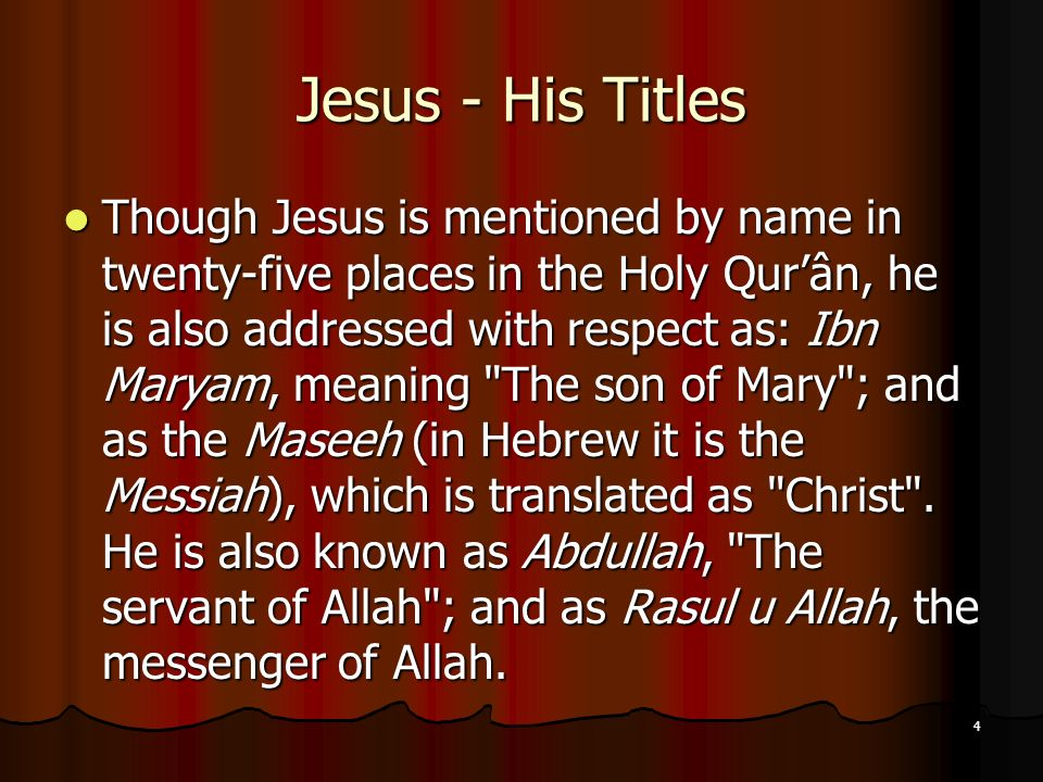 Jesus - His Titles