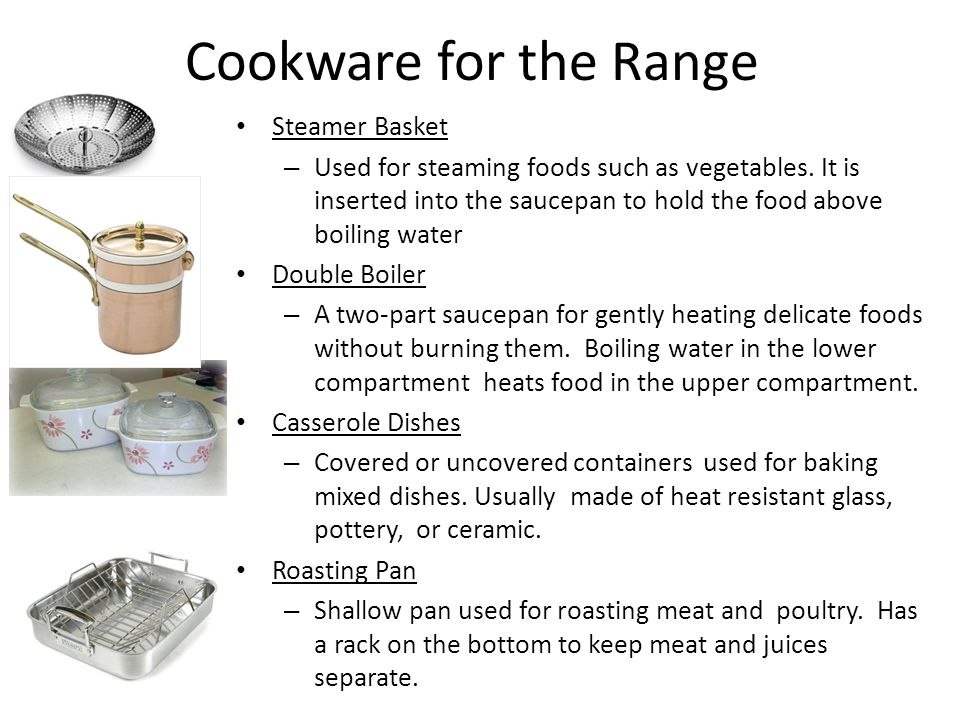 Cookware for the Range Steamer Basket