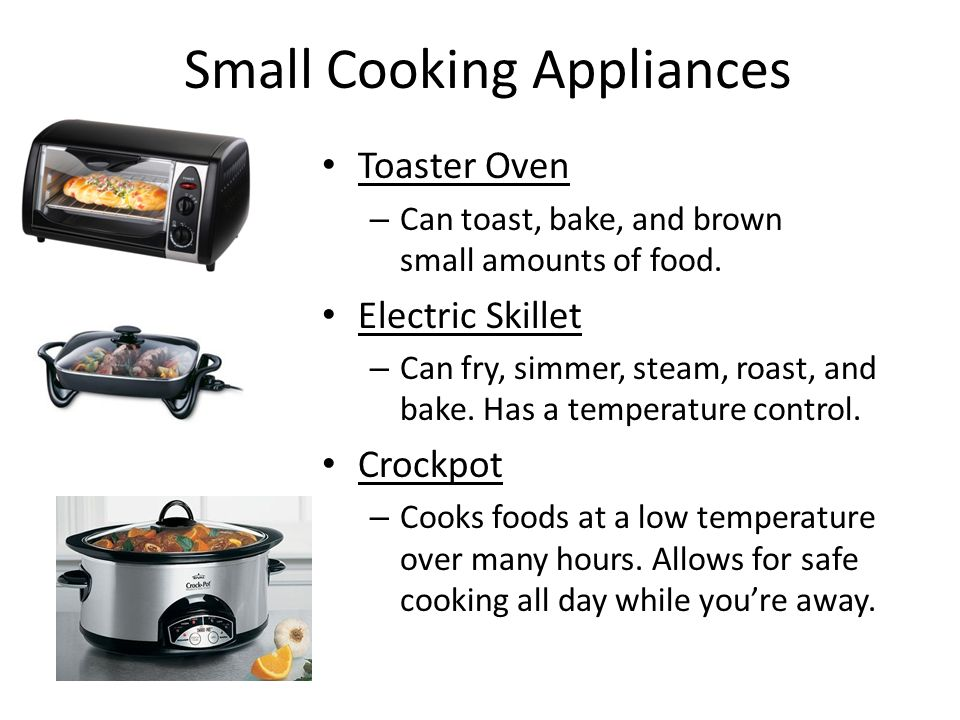 Small Cooking Appliances