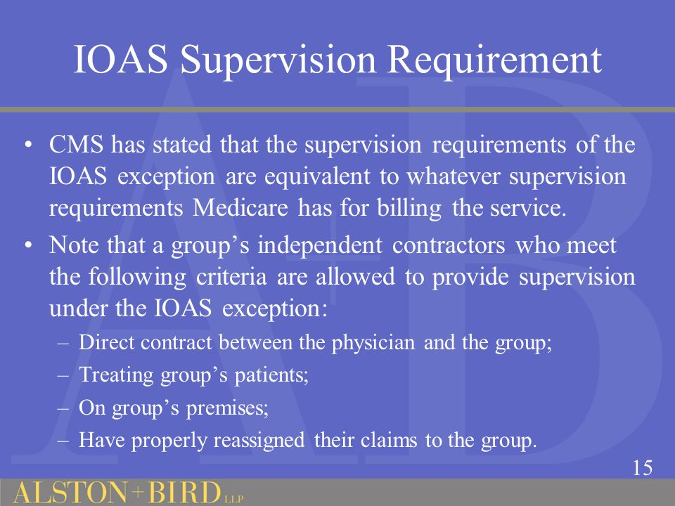 IOAS Supervision Requirement