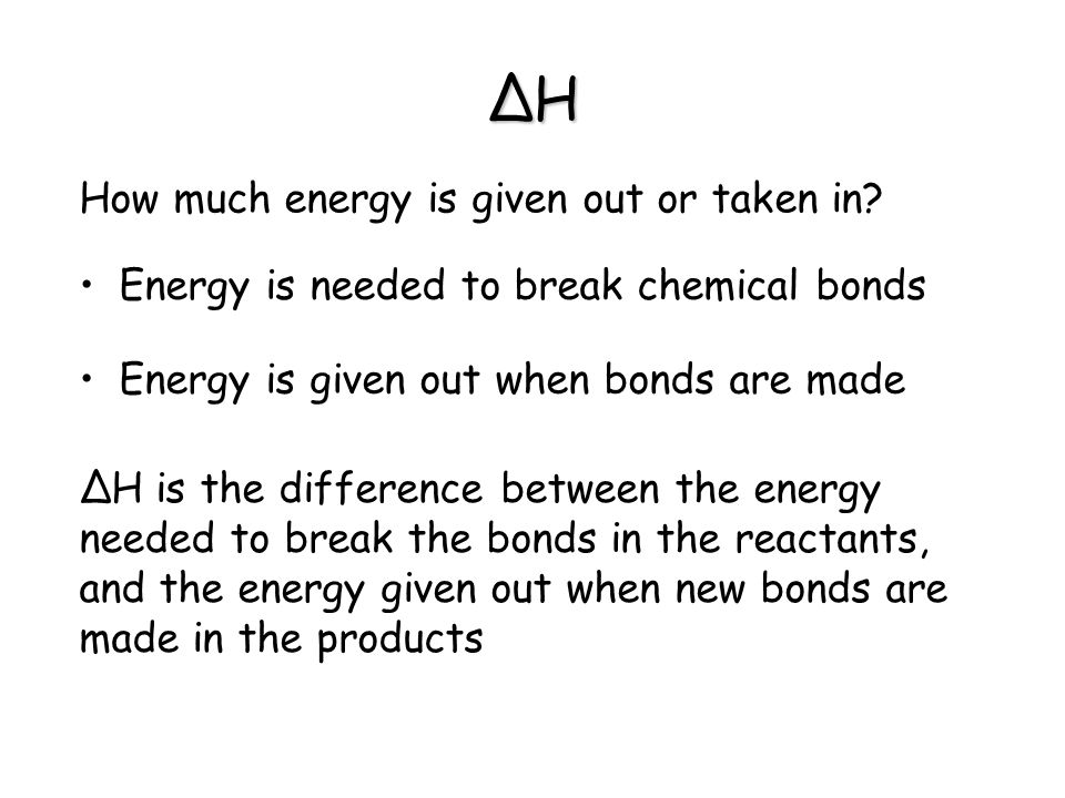 ∆H How much energy is given out or taken in