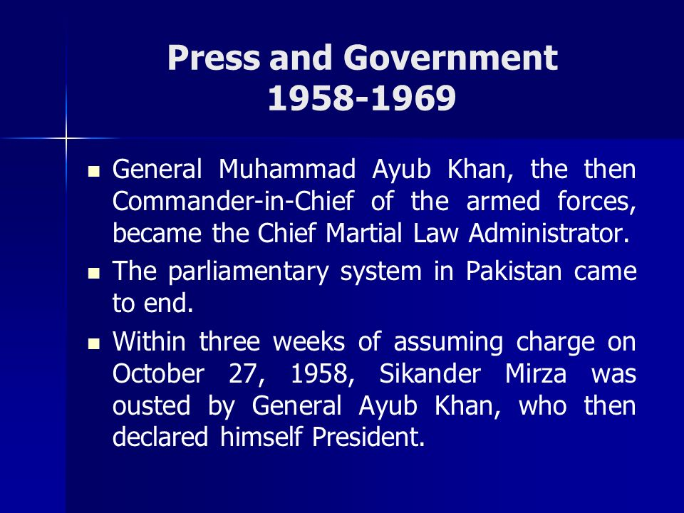 Press and Government 1958-1969