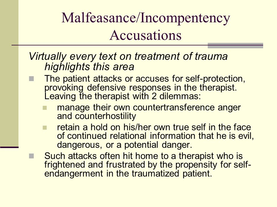 Malfeasance/Incompentency Accusations