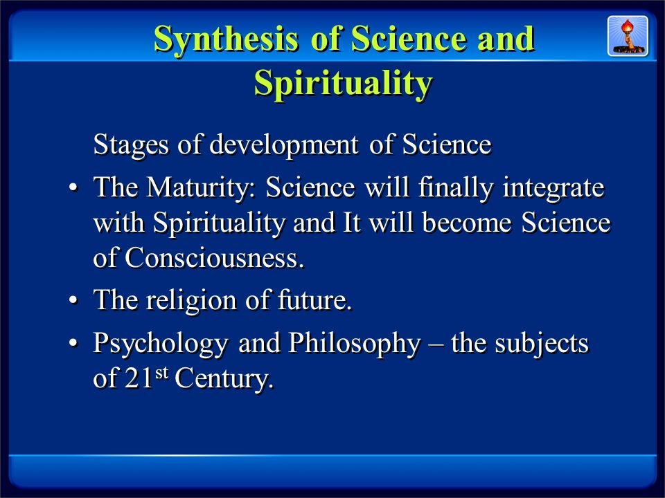 Synthesis of Science and Spirituality
