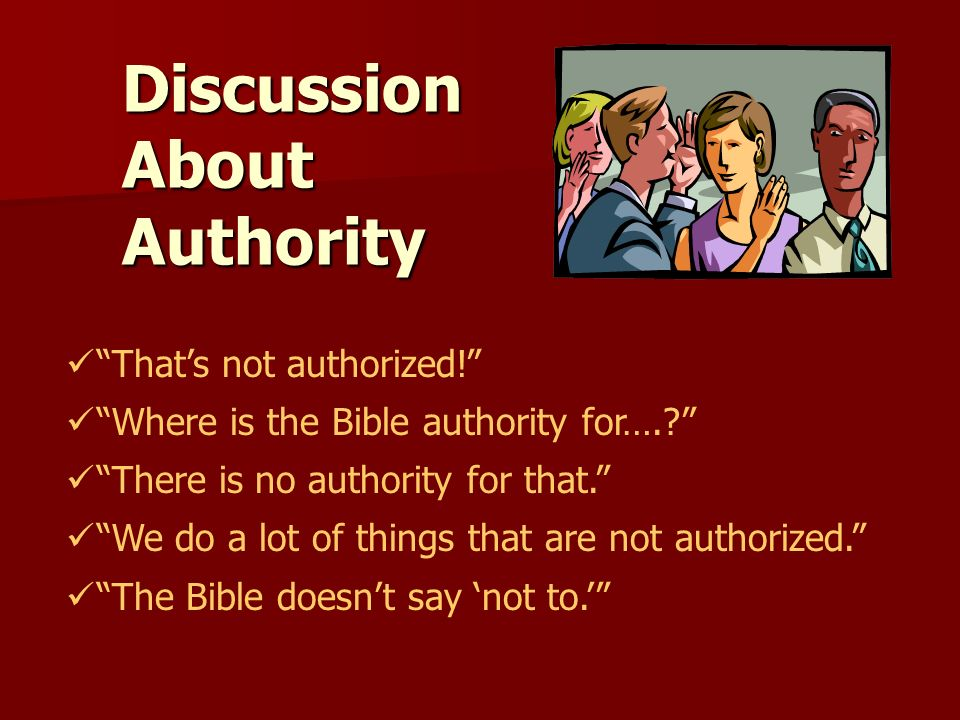 Discussion About Authority That's not authorized!