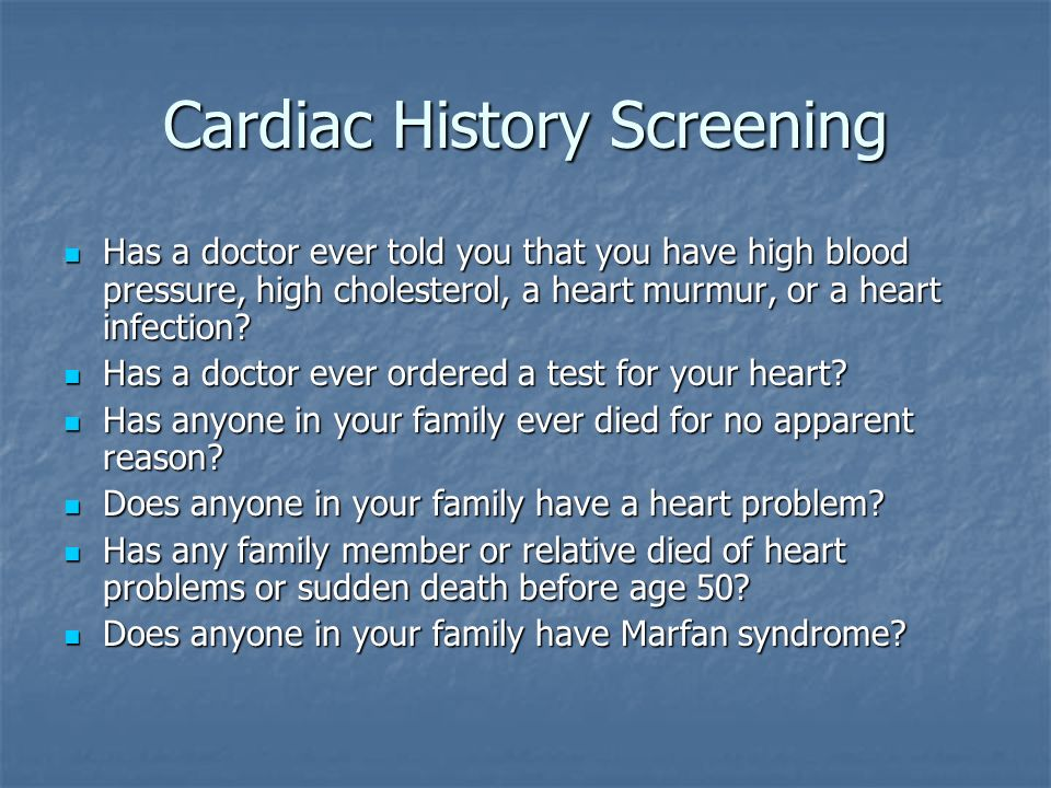 Cardiac History Screening
