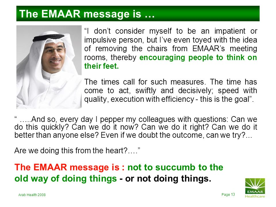 The EMAAR message is …