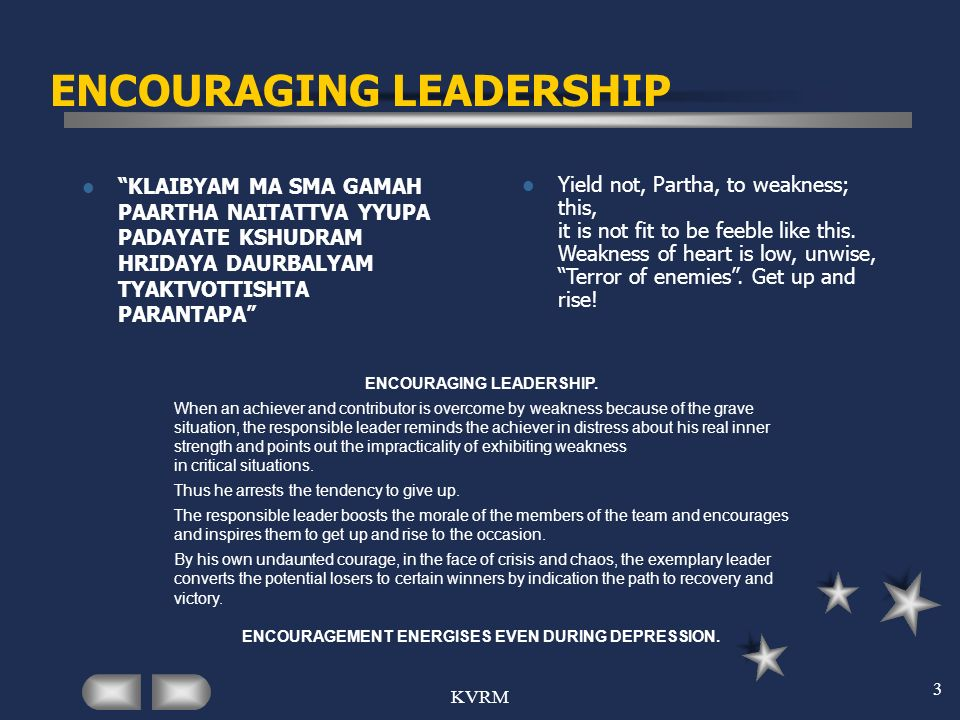 ENCOURAGING LEADERSHIP