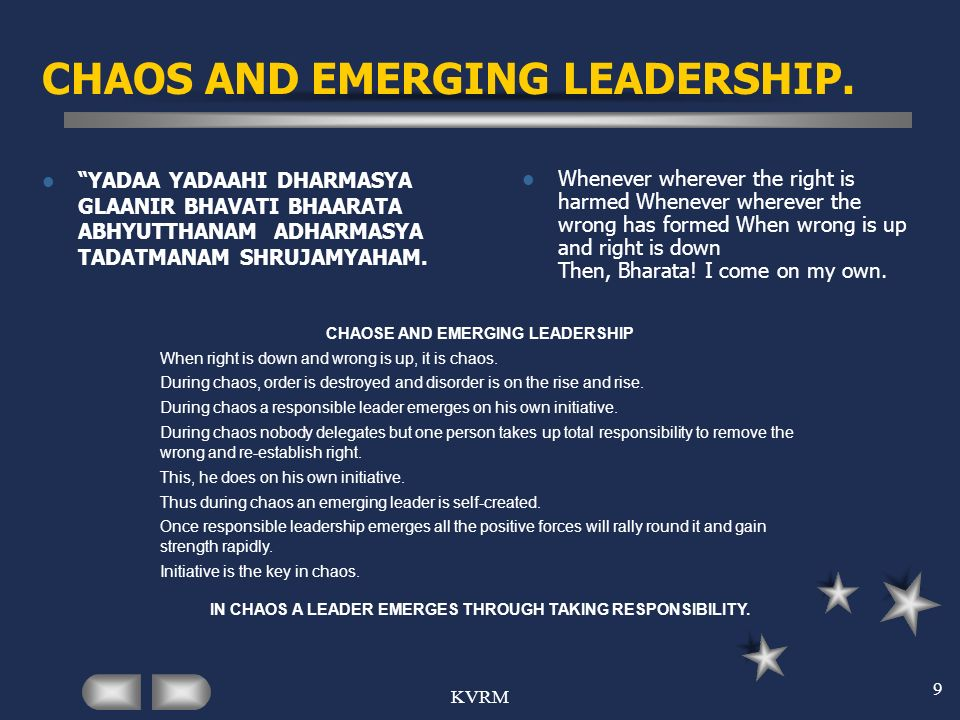 CHAOS AND EMERGING LEADERSHIP.